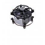 Arctic Cooling 92mm CPU Cooler (A7P-75000023)
