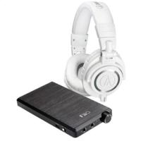 Adorama Deal: Audio-Technica M50x Headphones + FiiO E12: Green $199, White