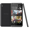 htc-desire-816.png