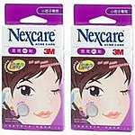 Nexcare Acne Absorbing Cover, Two Sizes, 36 Count $6.59+ free shipping@ amazon